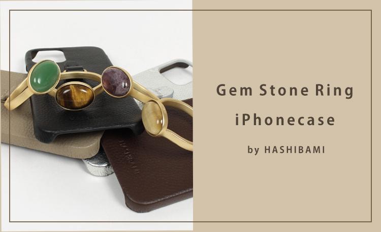 限定iphoneケース